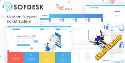 SofDesk v1.4 - скрипт базы знаний и управления тикетами