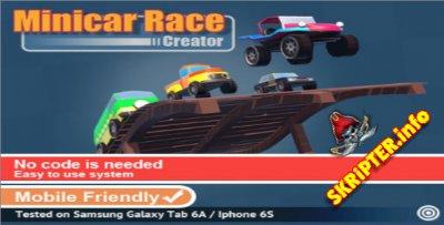 Minicar Race Creator v1.4 - конструктор гоночных игр