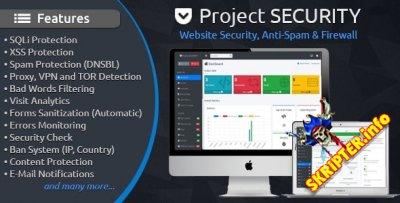 Project SECURITY v4.4 - безопасность веб-сайта
