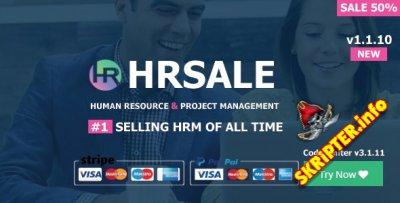 HRSale v1.1.10 - скрипт управления персоналом