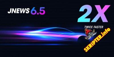JNews v6.5.4 Nulled - тема WordPress для блогов, журналов, новостных сайтов