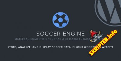Soccer Engine v1.18 - футбольные данные на сайте WordPress