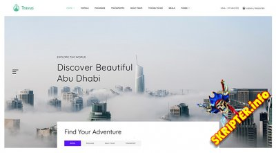 JS Travus v1.2 - шаблон туристического агентства Joomla