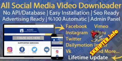 All Social Media Downloader v6.0 - скачивание медиа файлов из соц. сетей