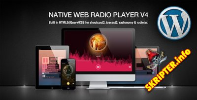 Native Web Radio Player v4.20.01.18 - плагин радио для WordPress