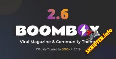 BoomBox v2.6.2 Nulled - вирусный журнал WordPress тема