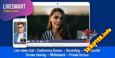 LiveSmart Video Chat v2.0.15 - скрипт онлайн видео-чата