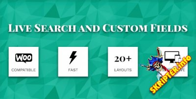 Live Search and Custom Fields v2.6.2 - расширенный поиск для WordPress