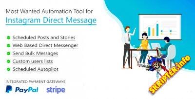 DM Pilot v4.0.4 Nulled - инструмент автоматизации для Instagram Direct