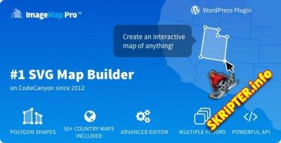 Image Map Pro v5.3.0 Nulled - плагин карты изображений для WordPres