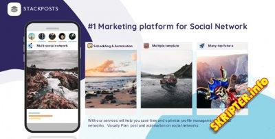 Stackposts v7.0.3 Nulled - скрипт для маркетинга в социальных сетях
