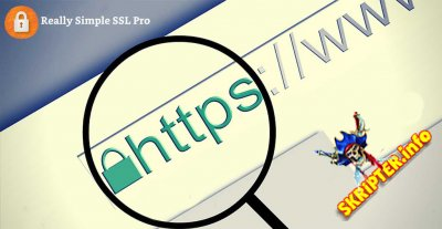 Really Simple SSL Pro v2.1.17 Nulled - SSL сертификат для WordPress