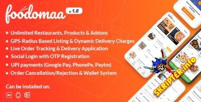 Foodomaa v1.9.4 Nulled - управление рестораном и доставка еды