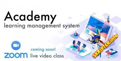 Academy v3.5 Nulled - система управления обучением