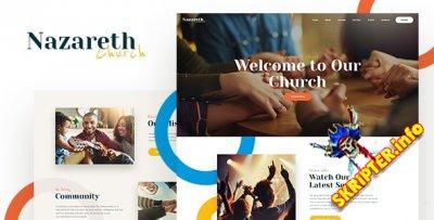 Nazareth v1.0.6 - церковная тема для WordPress