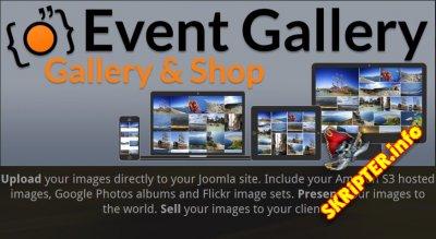 Event Gallery Extended v3.12.6 - красивая галерея для Joomla