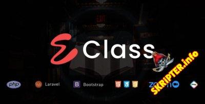 eClass v1.9 Rus Nulled - система управления обучением