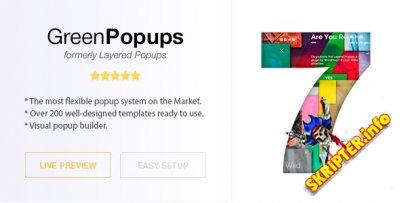 Green Popups v7.27 Nulled - всплывающие окна для WordPress