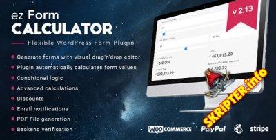 ez Form Calculator v2.13.0.5 Nulled - создание форм для Wordpres