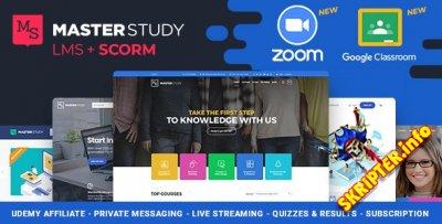 MasterStudy v4.1.0 Rus Nulled - тема Центра образования для WordPress