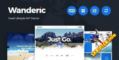 Wanderic v1.0 Nulled - WordPress тема для личного блога