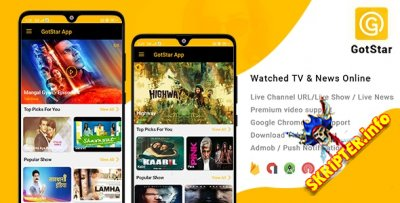 GotStar - Android Live TV