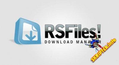RS Files v1.16.20 Rus - файловый менеждер для Joomla