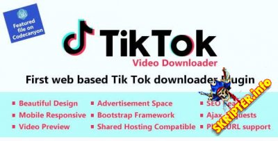 TikTok Video Downloader v1.0 - загрузчик видео и музыки с TikTok
