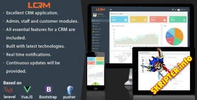 LCRM v2.3 Rus - CRM с множеством функций