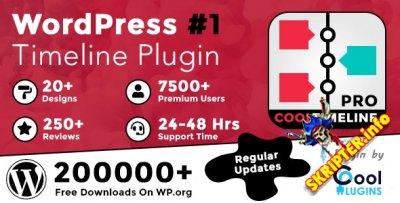 Cool Timeline Pro v3.4.2 Nulled - плагин создания таймлайна для WordPress