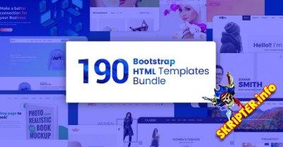 190 премиум шаблонов для Bootstrap