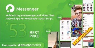 WoWonder Android Messenger v2.9 - мобильное приложение для  WoWonder