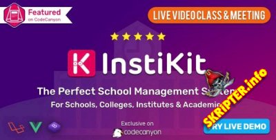 InstiKit School v2.8.0 - система управления школой