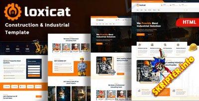 Loxicat v1.0 - строительный HTML шаблон