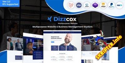 Dizzcox v2.2 - многофункциональная система управления сайтом