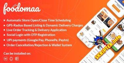 Foodomaa v2.3.1 Nulled - управление рестораном и доставка еды