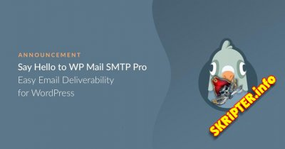 WP Mail SMTP Pro v2.7.0 Nulled - настройка почты на WordPress