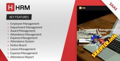 HRM SAAS v4.1.1 - скрипт управление персоналом