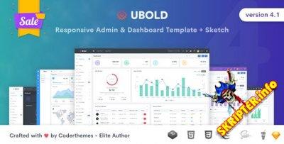 Ubold v4.1.0 - шаблон админ панели
