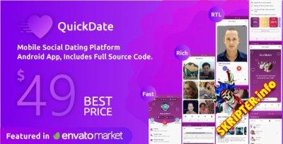 QuickDate Android v1.6.1 - Android приложение для сайта знакомств QuickDate