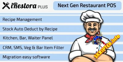 iRestora PLUS v3.3 Nulled - точка продаж (POS) для ресторана