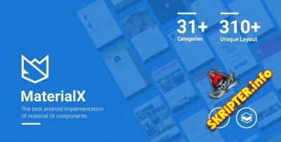 MaterialX v2.6 - компоненты пользовательского интерфейса для Android Material Design