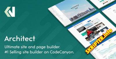 Architect v2.2.3 - мощный конструктор сайтов