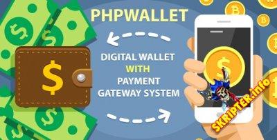 phpWallet v3.9 - система онлайн-платежей