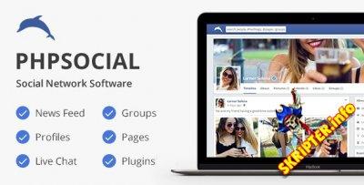phpSocial v6.8.0 Nulled - скрипт социальной сети