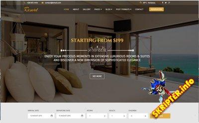 JS Resort v2.2 - шаблон отеля для Joomla