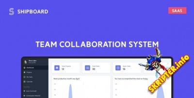 Shipboard v1.2.3 - система совместной работы команды