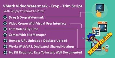 VMark Video Watermark v3.2 - скрипт для работы с видео файлами