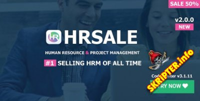 HRSale v2.0.0 - скрипт управления персоналом