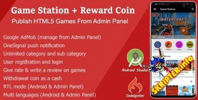 Game Station + Reward Coin v1.6.0 - игровое приложение на Android